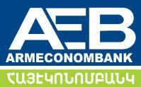 AR_ArmeconomBank.jpg